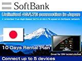 Softbank SIM Card 4G/LTE Japan Mobile WiFi Hotspot Rentals Unlimited - 10 Day