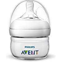 Philips - Avent Natural baby bottle, Pack of 1