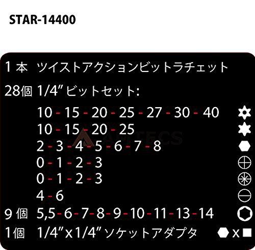 Set 39 Twist Action Ratsche tar-14400/Direct Bit mit ABS Box