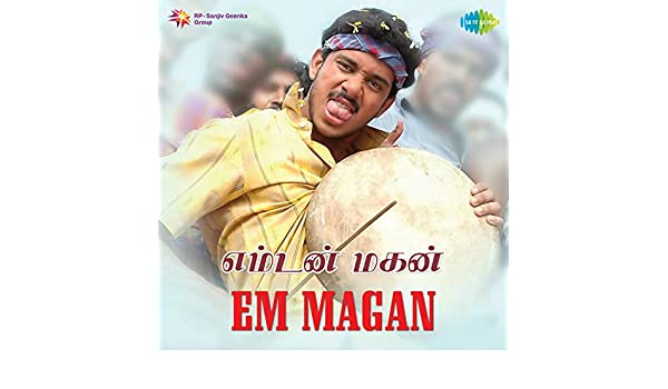 Em-magan dvd/tamil film/tamil cinema/indian regional cinema.