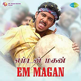 Emdan magan tamil movie free download.