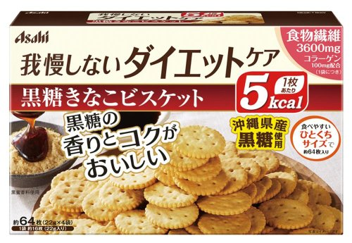 Reset body brown sugar flour biscuits (16 sheets * 4 bags input) / reset body (cookie biscuit diet food)