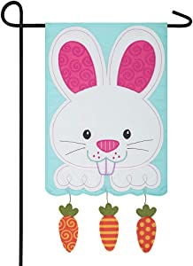 Custom Decor Bunny & Carrots - Garden Size, Embroidered Applique Style, Double Sided Decorative Flag - Approx. 12 Inch X 17.98 Inch