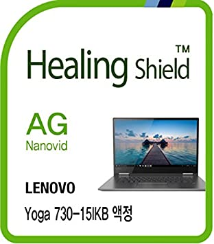 Matte 3 Pack Screen Protector for Lenovo Yoga C940 14 Inch Anti-Glare Anti-Fingerprint Screen Protector for Lenovo Yoga C940 14 Inch Zshion