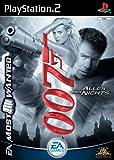 James Bond 007 - Alles oder Nichts [EA Most Wanted]