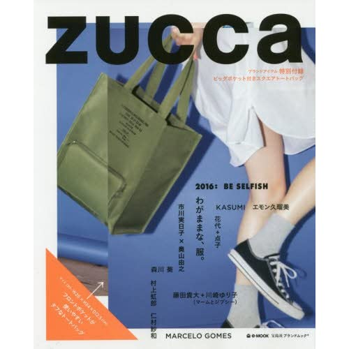 ZUCCa 2016 BE SELFISH 画像 A