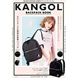 KANGOL BACKPACK BOOK