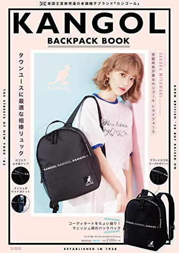 KANGOL BACKPACK BOOK 画像