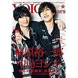 TVガイド VOICE STARS vol.14