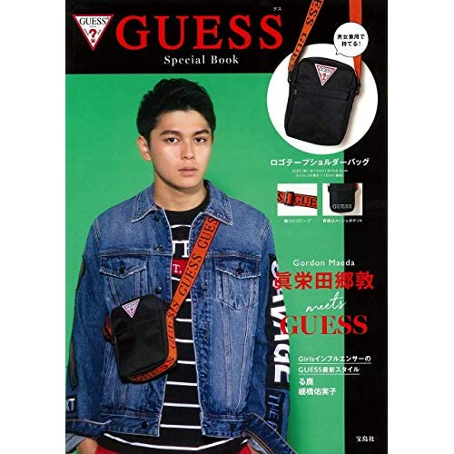 GUESS Special Book 画像