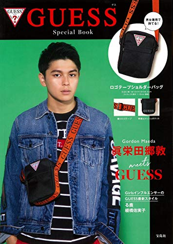 GUESS Special Book 画像 A