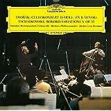 ドヴォルザーク:チェロ協奏曲/チャイコフスキー:ロココ変奏曲