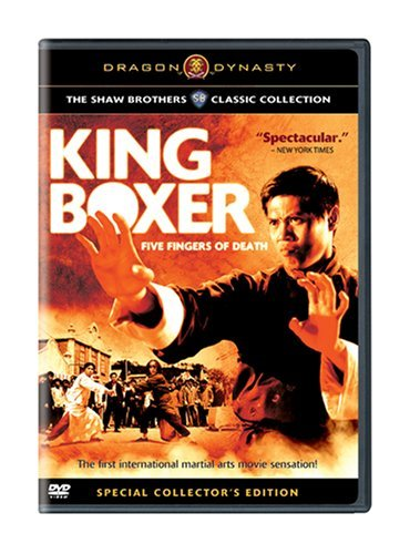 King Boxer [DVD] [1971] [Region 1] [US Import] [NTSC]