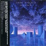 Theme Of Secrets by Eddie Jobson (2004-12-22)