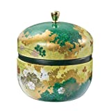Japanese Tea Canister Suzuko - Flower (Green) only