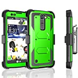LG Escape 3 Case, LG Phoenix 2 Case, LG Treasure LTE Case, Tekcoo [TShell] [Green] Shock Absorbing [Built-in Screen Protector] Holster Locking Belt Clip Defender Heavy Cover For LG K7/ K8/ Tribute 5