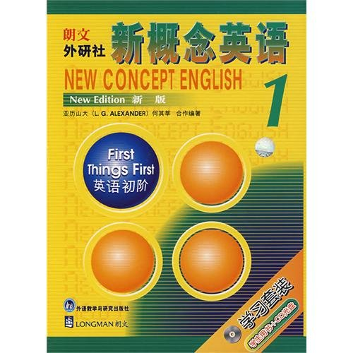 research community outside the new version of Longman New Concept English 1 (Learning Set) (with CD)