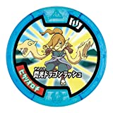 Gashapon Yo-kai Watch Medal U Vol.1 : Hikari Orochi (Only Play : Yo-kai Watch U)
