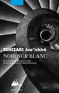 Noir sur blanc, Tanizaki, Jun'ichiro