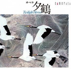 東条碩夫の新スペシャル・セレクション