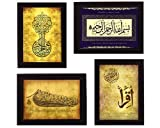 Combo Package: Highly Affordable Set Of 4 Frames. Overall Individual frame size 6 x 8 inches. .Traditional Arabic calligraphy. Ideal for most gifting occassions.
