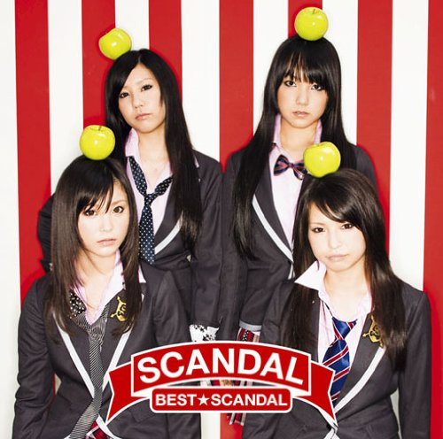 SCANDAL/BEST★SCANDAL[完全生産限定盤]の商品画像