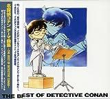 Best of Detective Conan by Best of Detective Conan (2000-11-29)