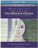 The Tale of the Princess Kaguya (Blu-ray + DVD)
