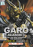 GARO Season 3 : The one who shines in the darkness (Vol. 1-25)(Japanese TV Drama w. English Sub - All Region DVD)