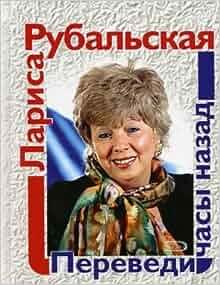Kirkorov Pesni