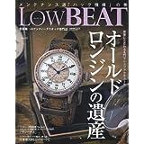 Low BEAT 2018年Vol.13 小さい表紙画像