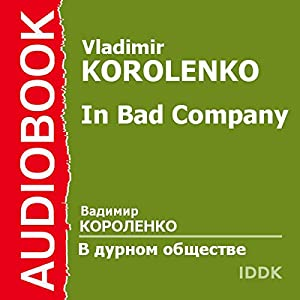 In Bad Company Audiobook