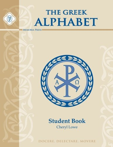 Greek Alphabet Book, Student Book (Learn Greek Alphabet)