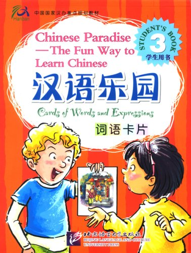 Chinese Paradise: Cards of words and expressions 3 (Chinese Edition)