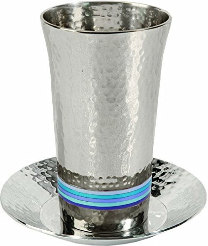Yair Emanuel Nickel Kiddush Cup 5 Colors Hammer Work Blue (CUG-2)