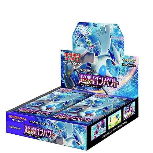 (Pokemon Card Game Sun & Moon Expansion Pack Super Bomb Impact Box Japan Import)