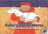 Suho's White Horse, Yuzo Otsuka, 1741260213