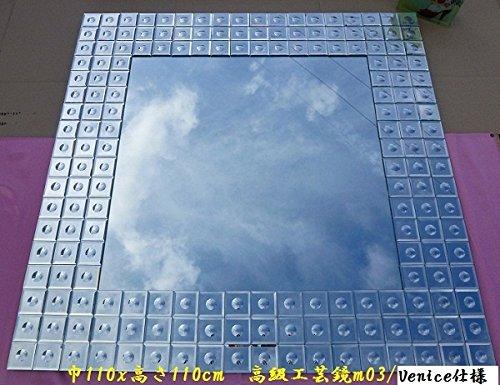 超人気 JINGHUA 壁掛け JINGHUA 美しいヨーロッパ風工芸鏡(m03) B077HYMV38 B077HYMV38, 御所浦町:32798850 --- egreensolutions.ca