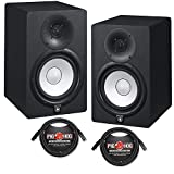 Yamaha HS7 Powered Studio Monitors Pair Black w/ XLR Cables - Bundle