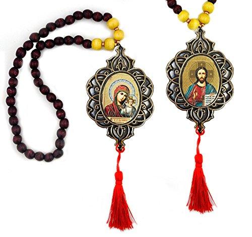 Reversible Jesus Christ Icon Saint Virgin Mary on Prayer Beads 3 1/2 Inch (Icons Saint)