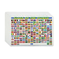 M. Ruskin Company Flags of the World Placemat Set of 6