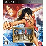 One Piece Kaizoku Musou Pirate Warriors Sony PS3 Video Game (Japanese Language) [Asia Pacific Edition]