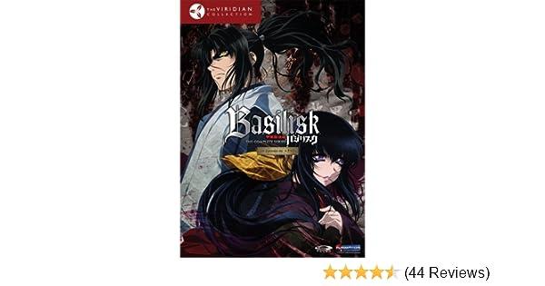 Amazon.com: Basilisk: The Complete Series (Viridian ...