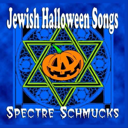 Jewish Halloween Songs -