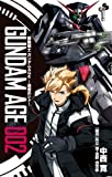 Sid to 2 of Mobile Suit Gundam AGE ~ recollection (Shonen Sunday Comics) (2012) ISBN: 4091237991 [Japanese Import]