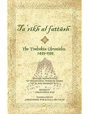 The Timbuktu Chronicles, 1493-1599