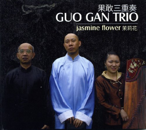 Jasmine Flower ()