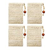 AfazfaNatural Soap Bag Sisal Soap Net Soap Bags with Rope for Foam Covers Exfoliation Beige