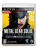 Metal Gear Solid: Peace Walker HD Edition [Japan Import]