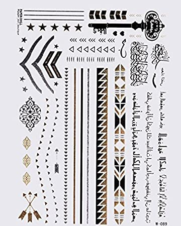 Amazoncom Gold Flash Tattoos Arabic Scripture Tattoo